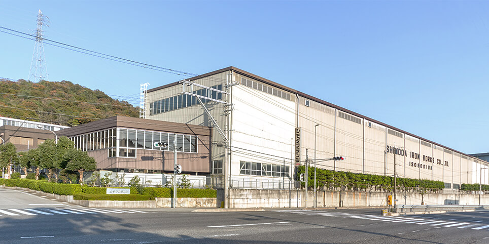 Head office / Main plant<br>