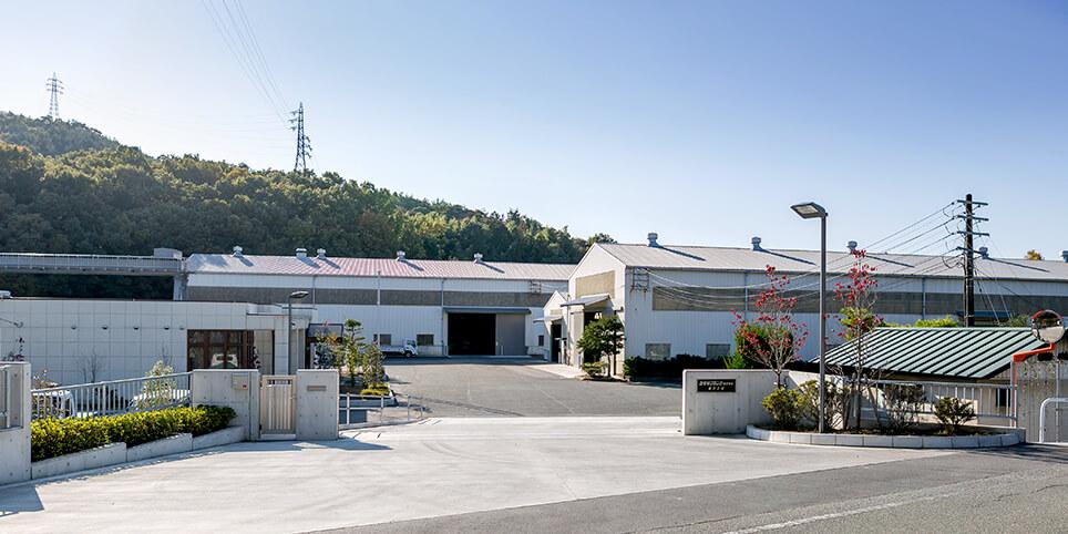 竜子工場正門
