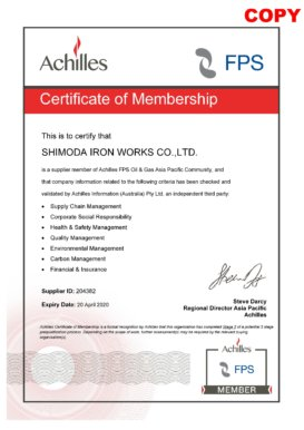Achilles<br>Certified as a supplier of products for oil and gas industries in Norway and Denmark.