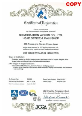 ISO 14001<br>Our Environmental Management System was certified on May 15, 2014.