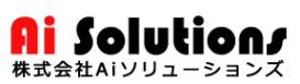 株式会社Aiソリューションズ<br>