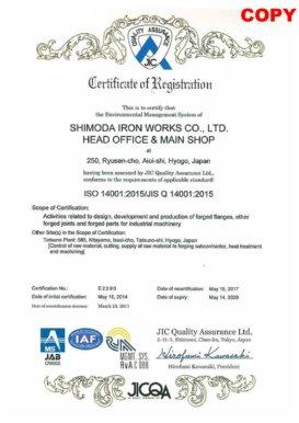 ISO 14001<br>環境マネジメントシステムの認定を取得。(2014年5月15日登録)