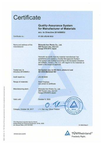 欧州圧力容器指令 PED/97/23/EC取得